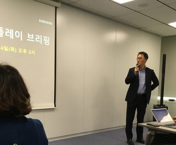 Yang Byeong-Deok, managing director of Samsung Electronics, is conducting 'Samsung Galaxy S 10 Display Technology Briefing' on 14th at the Press Center of Samsung Electronics in Jung-gu, Seoul.