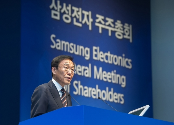 'Kim, Ki-Nam, Vice Chairman and CEO who acted as the Chairman at Samsung Electronics 50th Annual General Shareholders' Meeting.