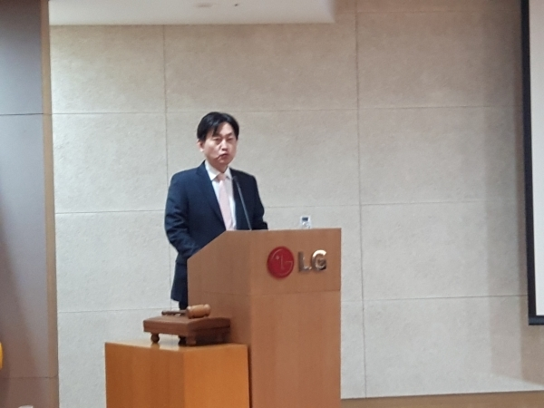 Kim Jung-Dae, managing director of LG Innotek