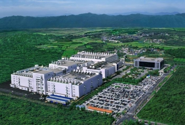 View of Chungjoo Magnachip Semiconductor.