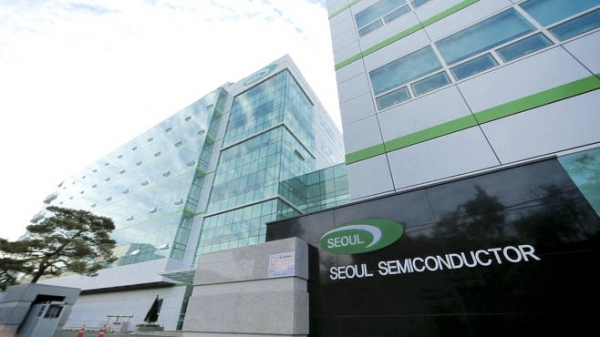 Headquarters of Seoul Semiconductor