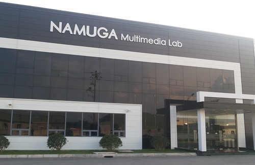Namuga headquarters in Gyeonggi Province.