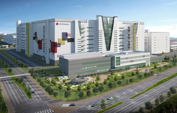 Rendering of LG Display's OLED plant in Guanzhou, China.
