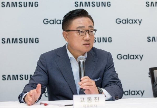 Samsung Electronics CEO Koh Dong-jin.