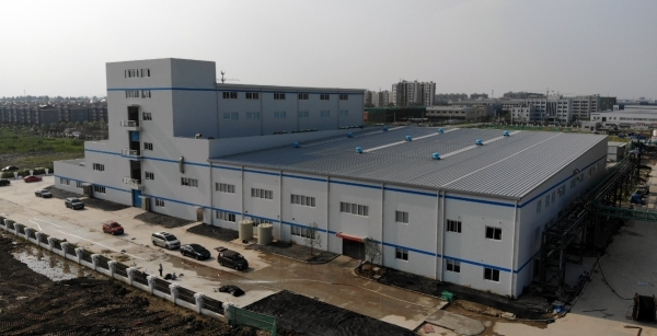 POSCO's battery cathode plant in China.