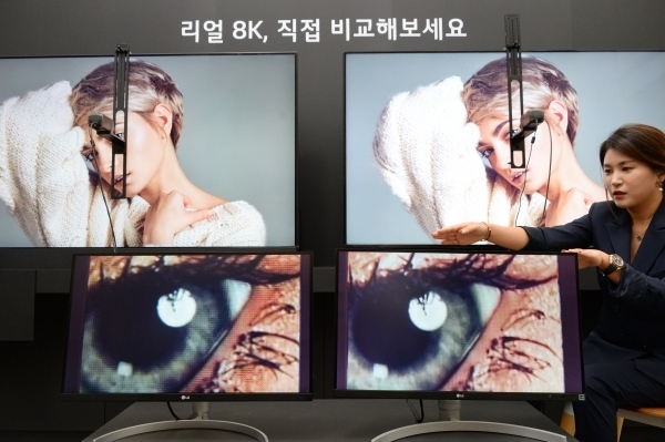 LG Electronics explaining the difference between the 8K TVs from Samsung and LG.