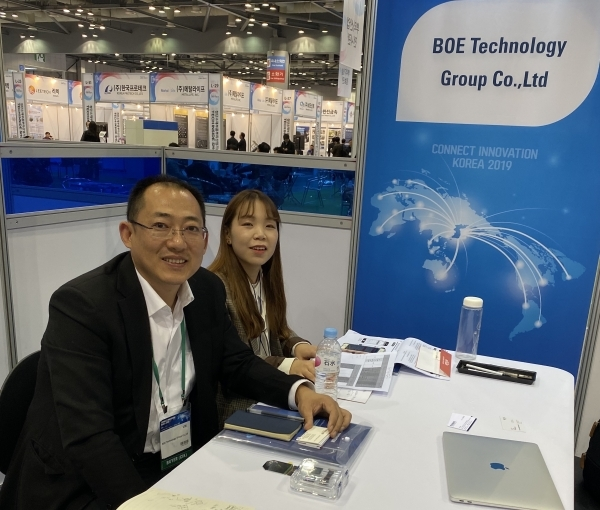 BOE's innovative application division general manager (left) at the Tech Inside Show.