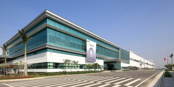 LGE's Haiphong Campus in Vietnam