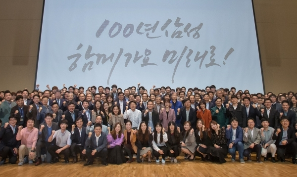 Samsung employees gathered together on Nov. 1 to celebrate the 100th anniversary of Samsung's establishment.