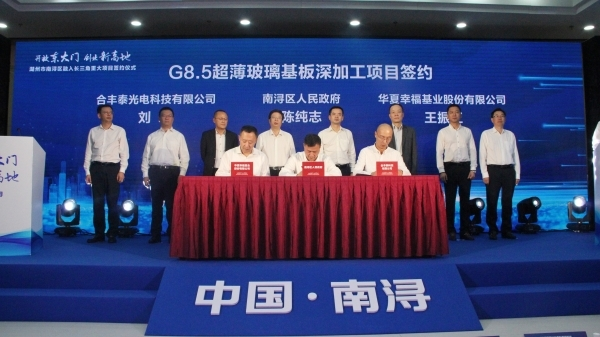 Efonlong signs a deal with provincial Chinese governments in September for processing Gen-8.5 ultra-thin glass boards.