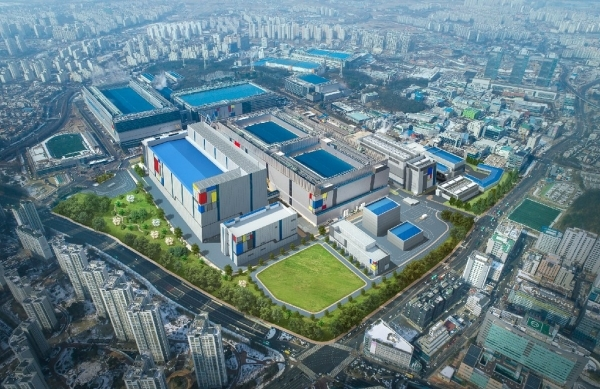 Samsung's Hwaseong chip facilities.