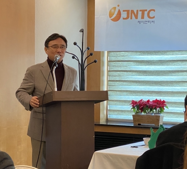 JNTC CEO Kim Sung-han speaks at a press conference on Feb. 20, 2020.