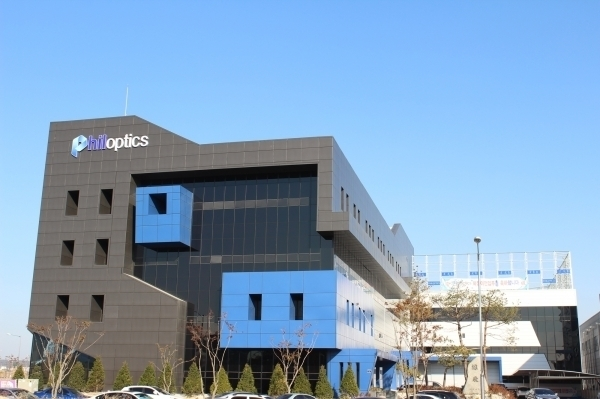 Philoptics' headquarters in Suwon, Korea