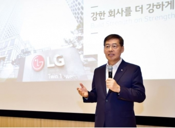 LG Chem Vice Chairman Shin Hak-cheol