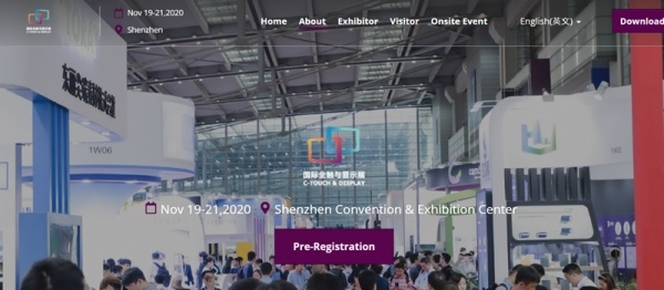 Image: C-Touch & Display Shenzhen 2020